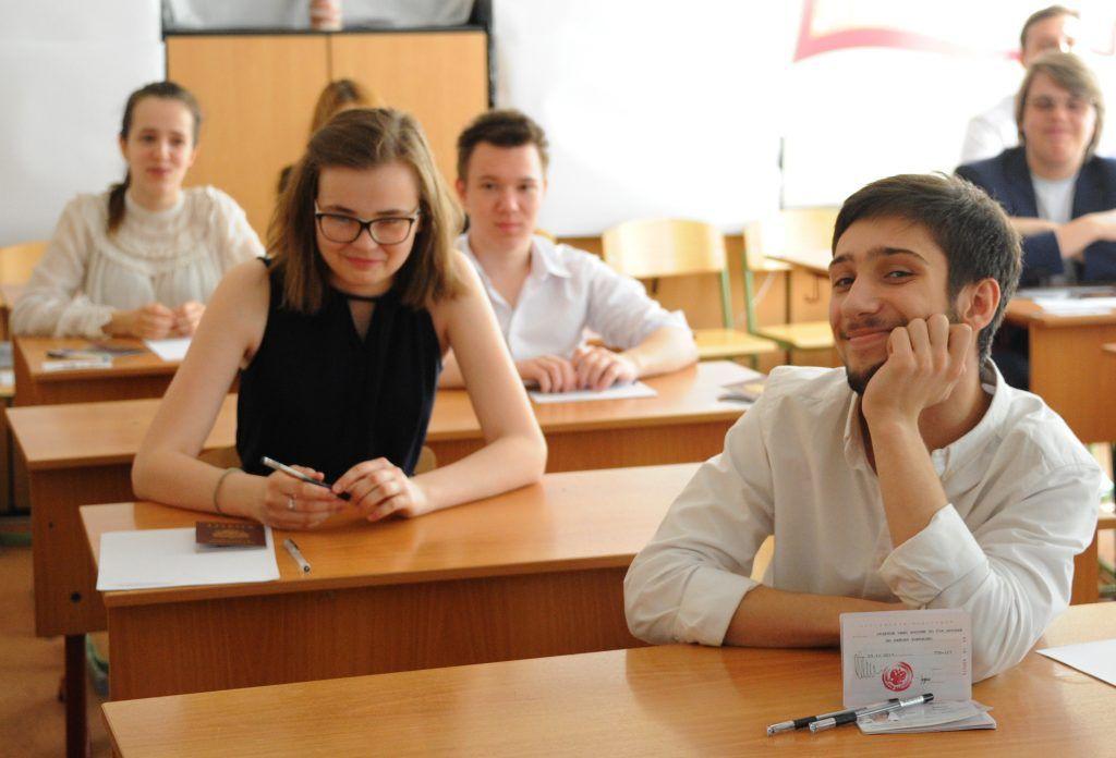 Более 85 тыс человек сдадут ЕГЭ-2020 в Москве