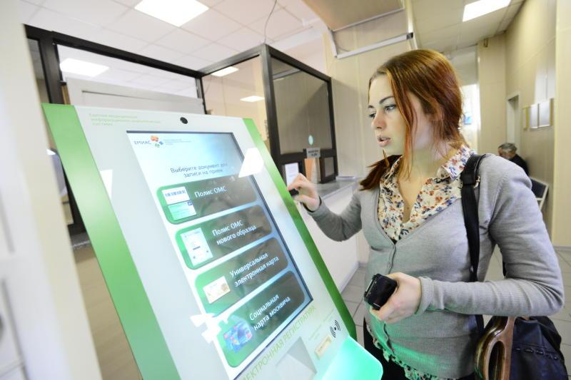 Капремонт четырех поликлиник Москвы стартует в феврале