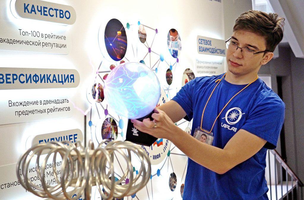 Школьники со всей России приняли участие в конкурсе НИЯУ МИФИ