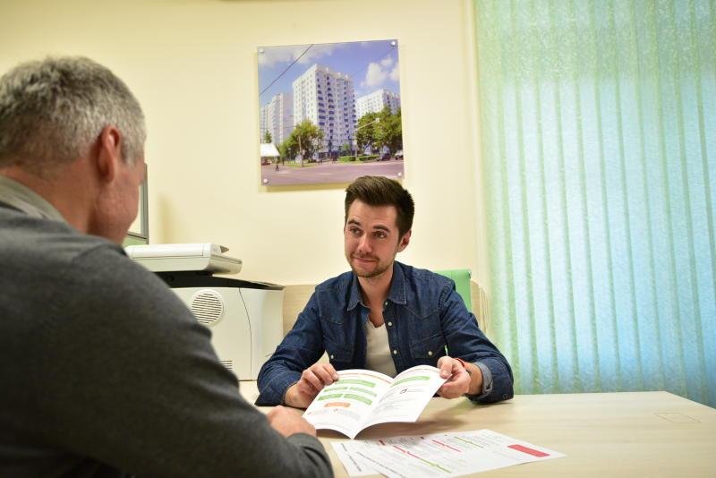 Коворкинг-центр НКО объявляет о старте консультаций для некоммерческих организаций и молодежных общественных объединений Москвы в 2020 году