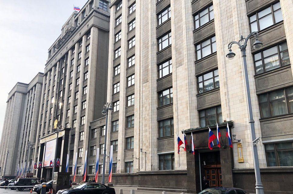 В Госдуме оценили опыт Москвы в цифровизации данных детской вакцинации