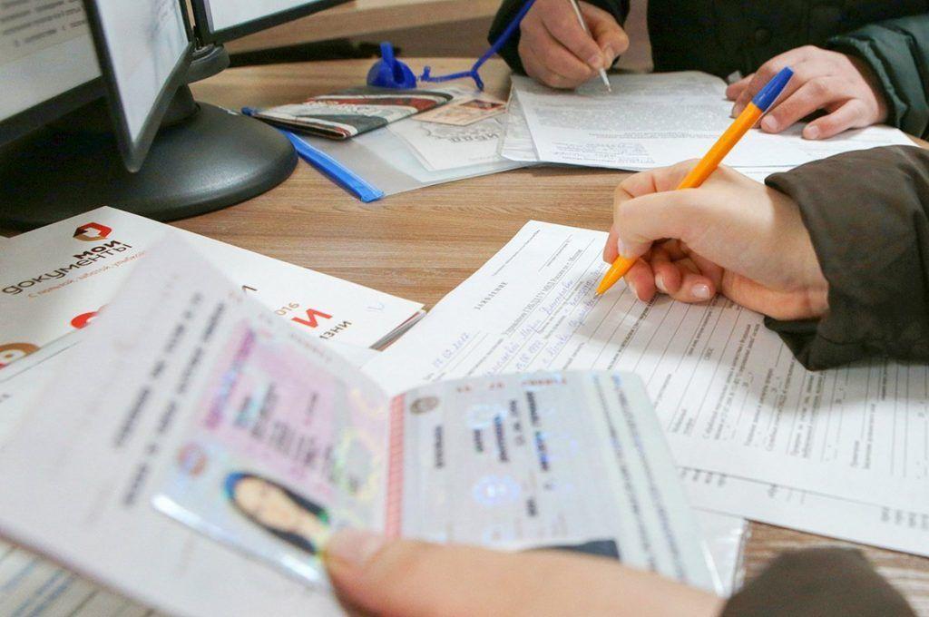 Информация страхователям Москвы, добровольно вступившим в правоотношения по обязательному пенсионному страхованию