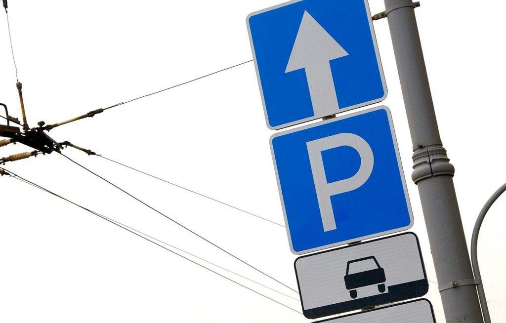 Парковка в Нагатине-Садовниках станет удобнее из-за введения одностороннего движения в двух проездах
