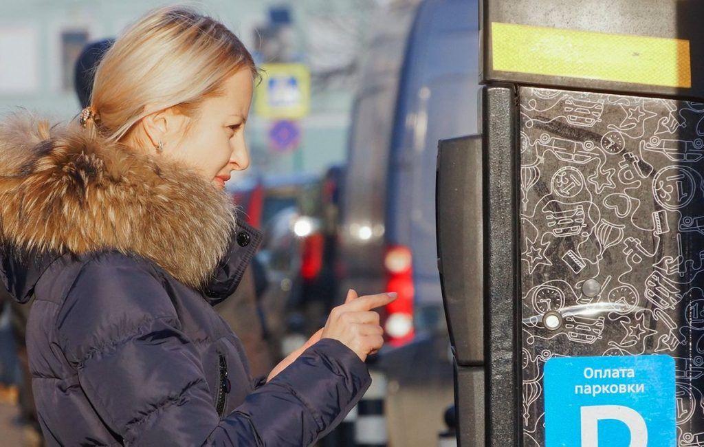 Парковка в столице 23 и 24 февраля будет бесплатной