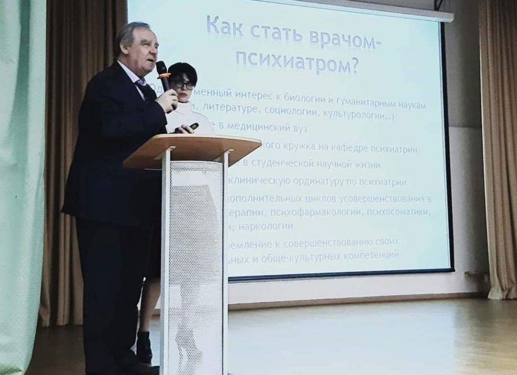 Специалисты Психиатрической больницы №1 имени Николая Алексеева прочли лекцию для школьников