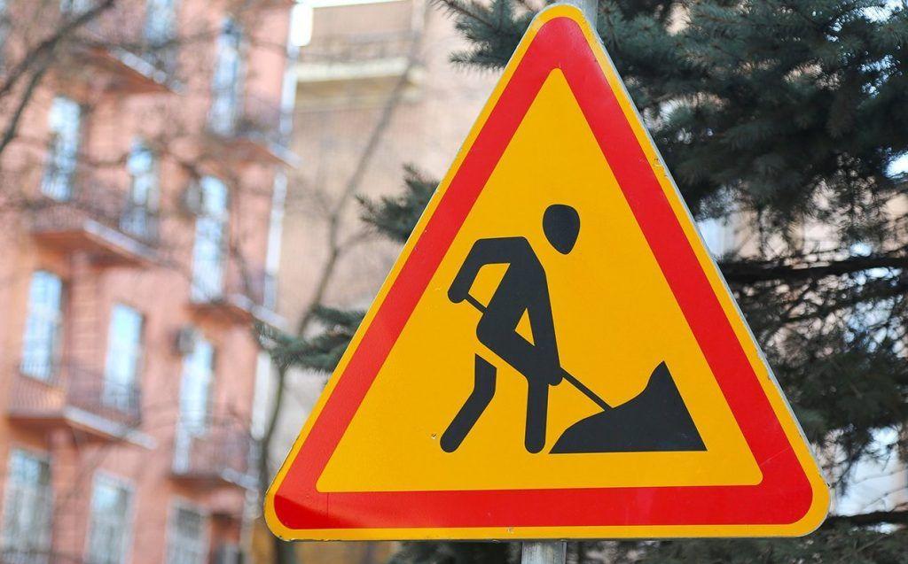 Движение транспорта по Бакинской улице временно ограничили
