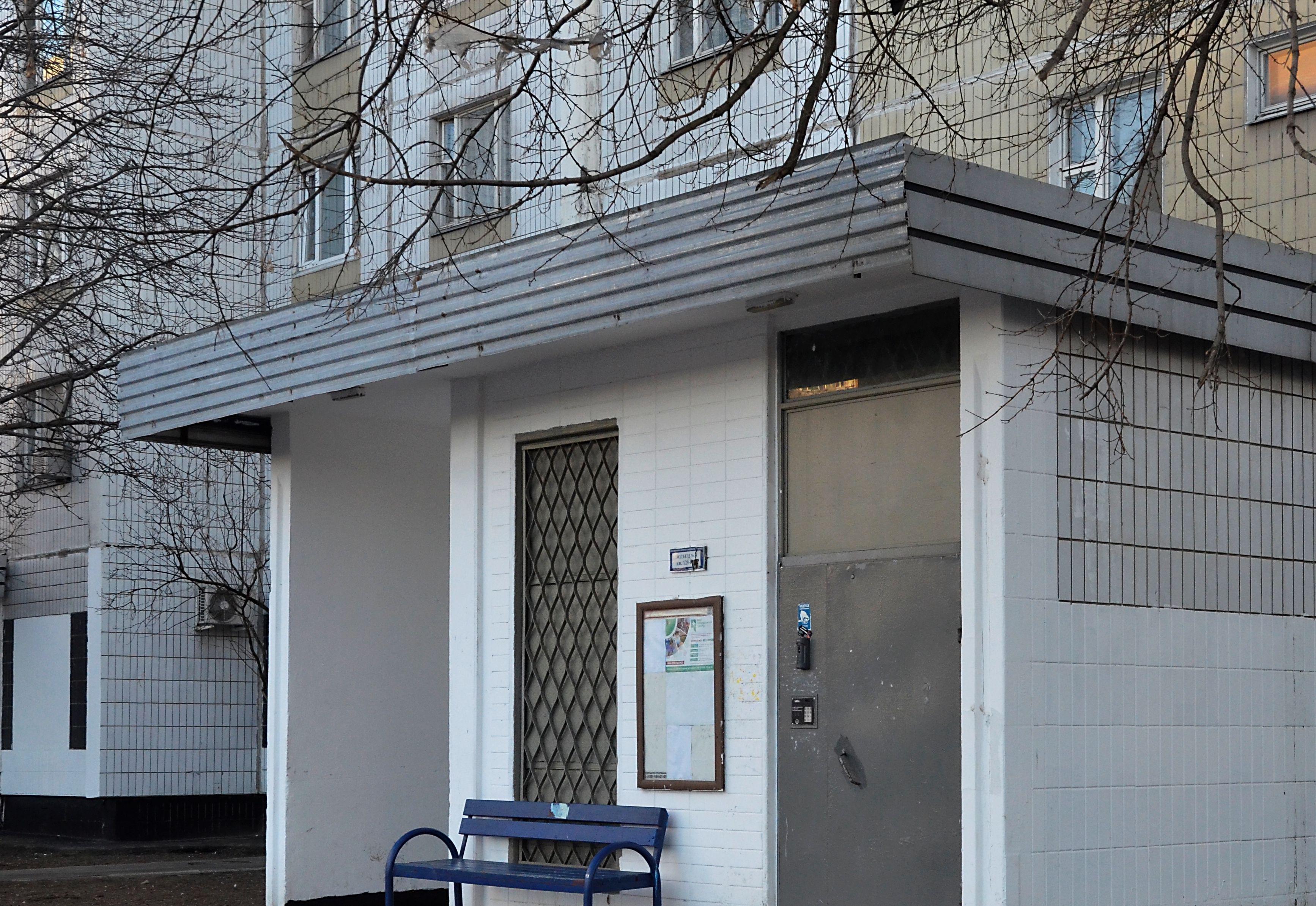 Более 130 подъездов отремонтируют в домах Орехова-Борисова Южного