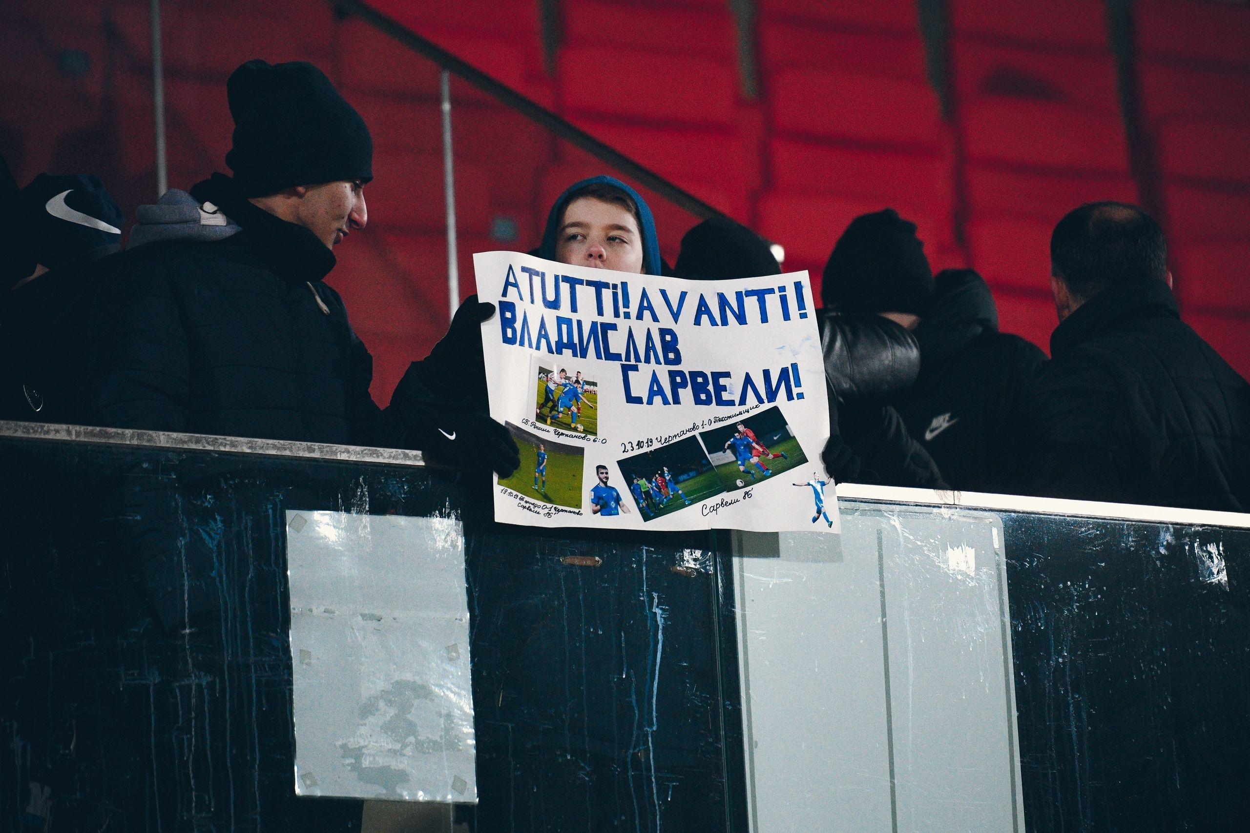 Футболисты «Чертаново» ответят на вопросы болельщиков в социальных сетях