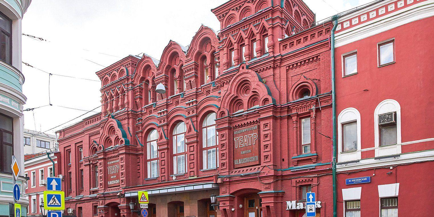 Театр Маяковского отреставрируют в Москве