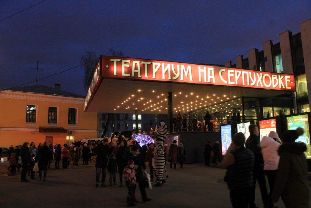 Спектакли в «Театриуме на Серпуховке» отменили до 10 апреля