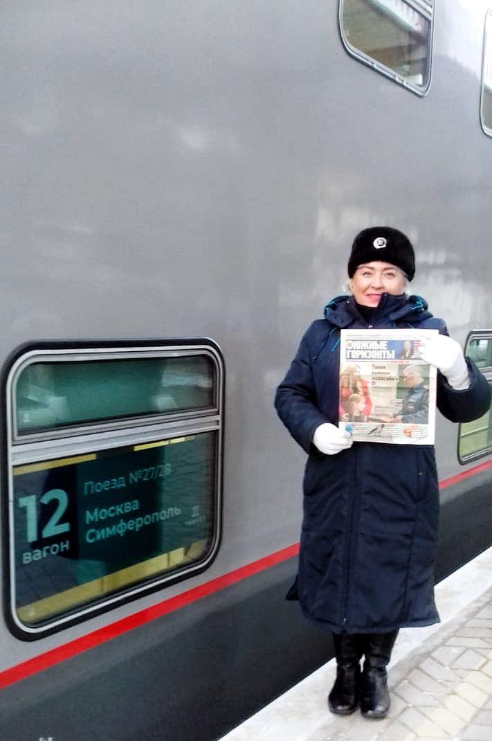 Народный корреспондент