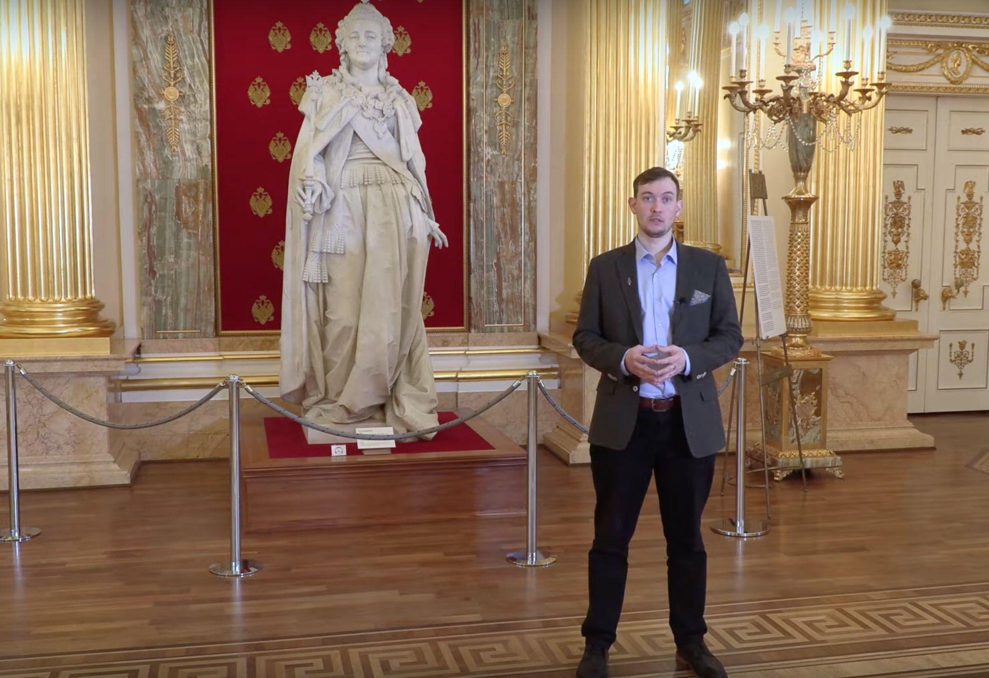 Любителей искусства пригласили на виртуальную экскурсию по Екатерининскому залу