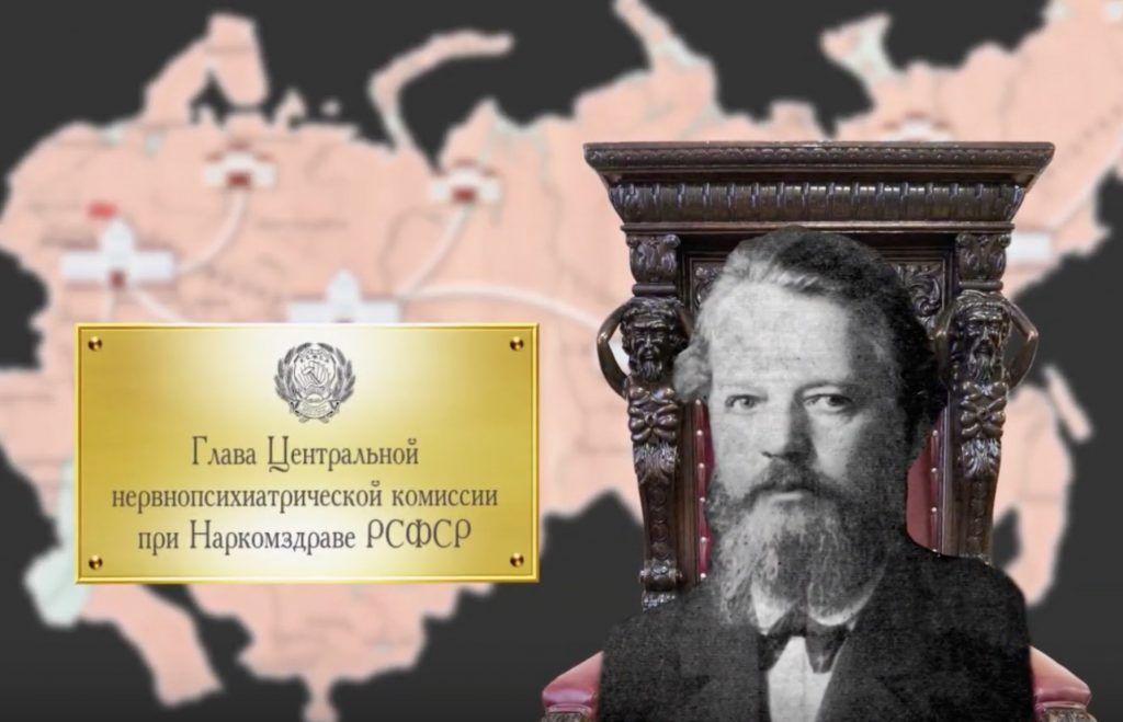 Биография Петра Кащенко в двух частях: новое видео представили сотрудники психиатрической больницы. Фото: скриншот видео
