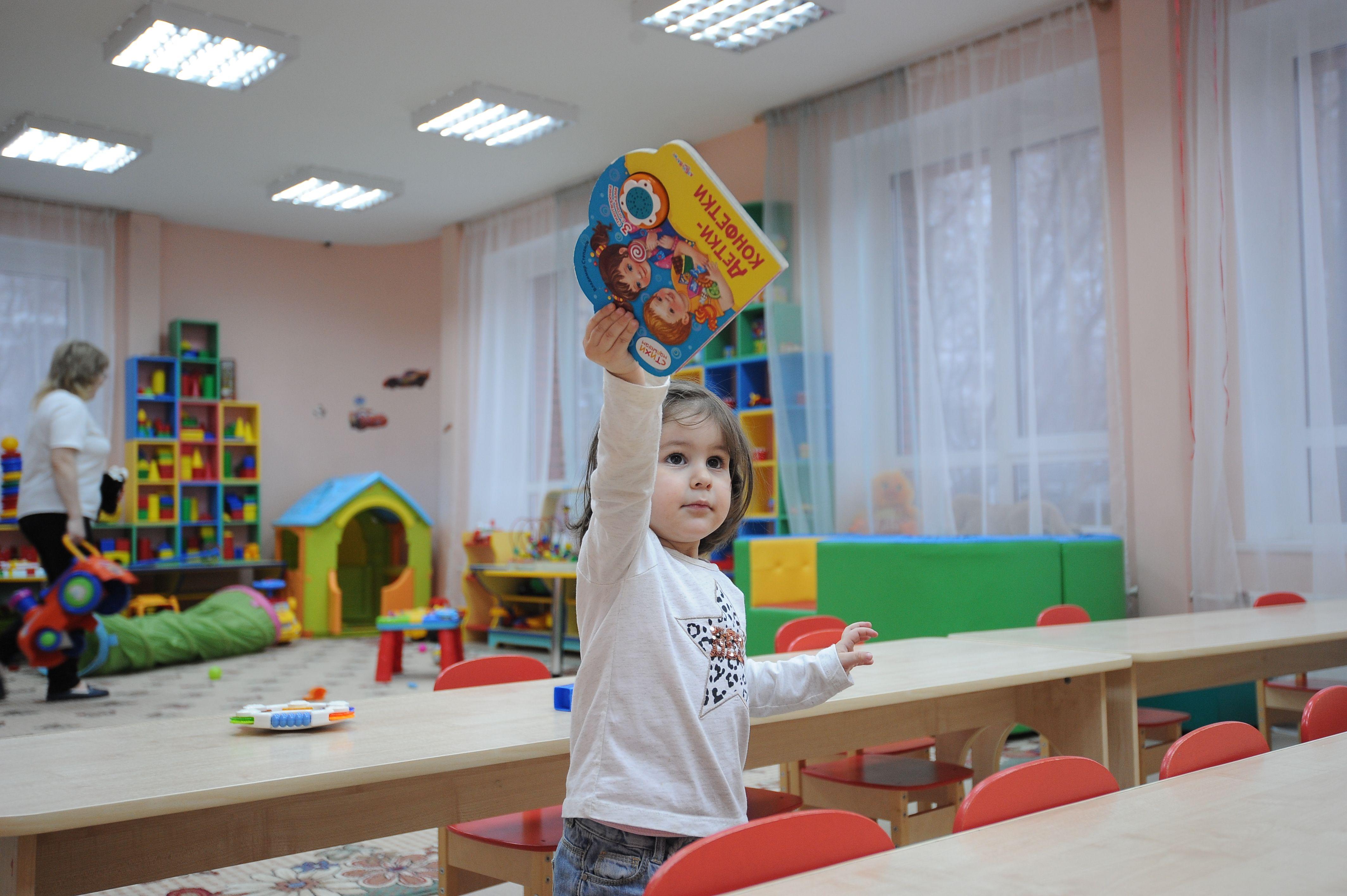 Детский сад в Даниловском районе планируют открыть осенью