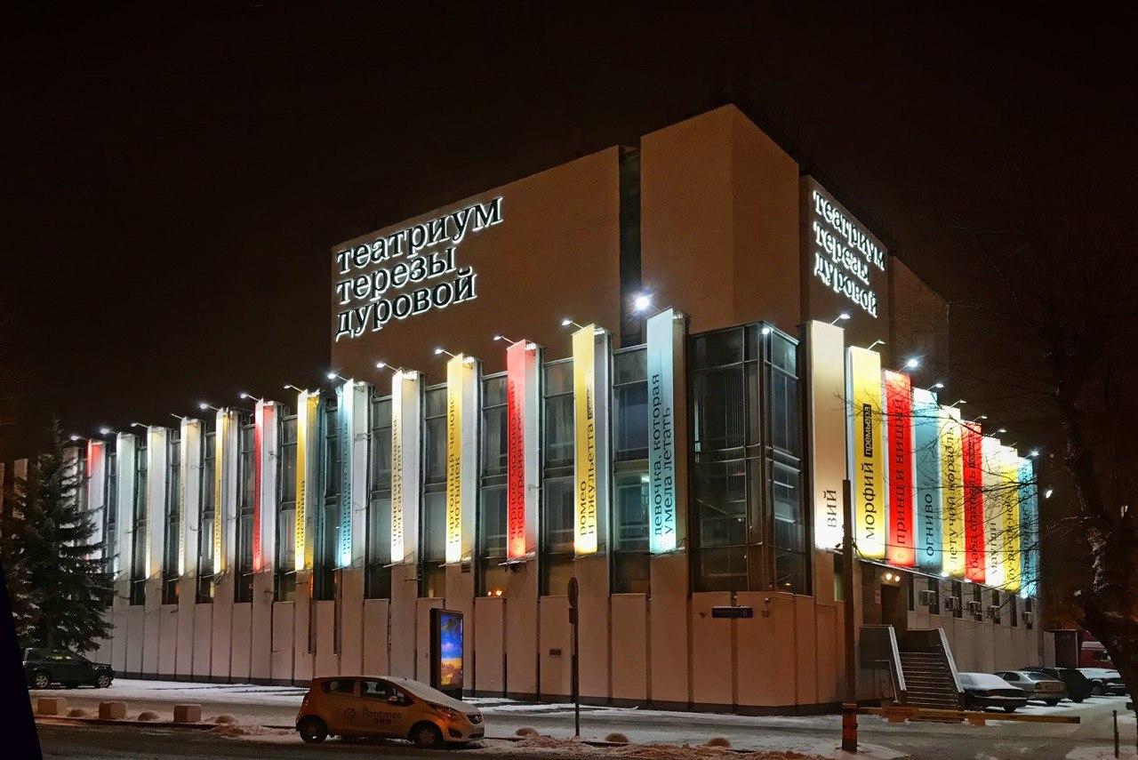 Спектакль о трагедии прошлого глазами подростка представят на сцене «Театриума на Серпуховке»