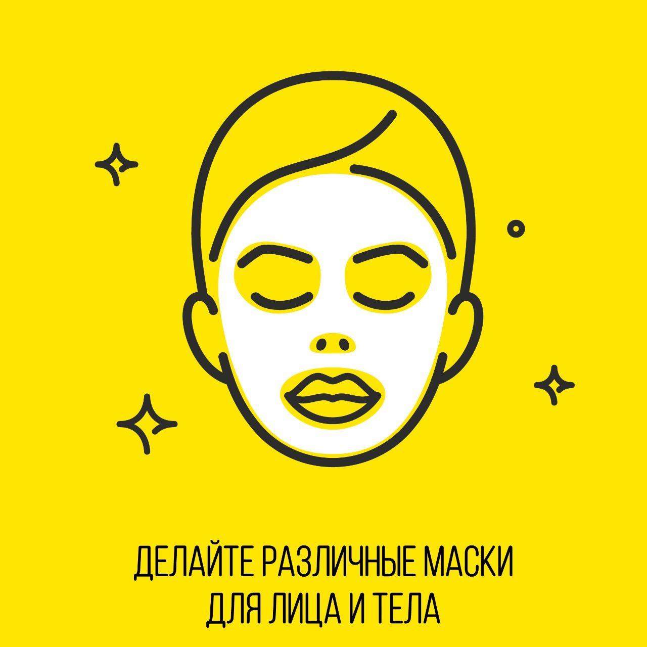 Правильное питание и маски для волос: как ухаживать за собой во время самоизоляции