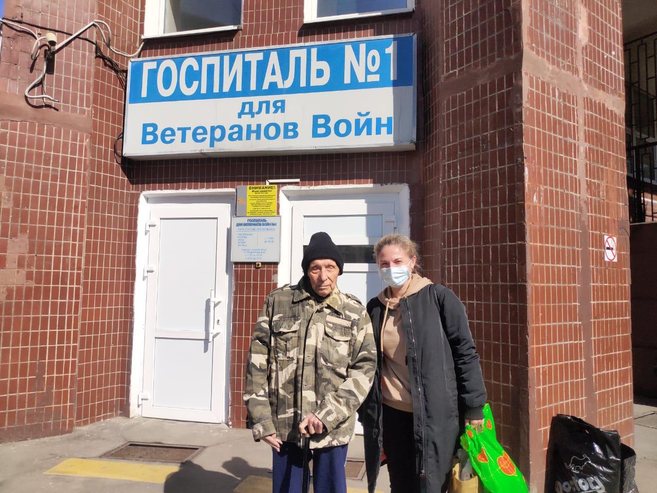 Социальные работники из Царицына помогли ветерану добраться домой