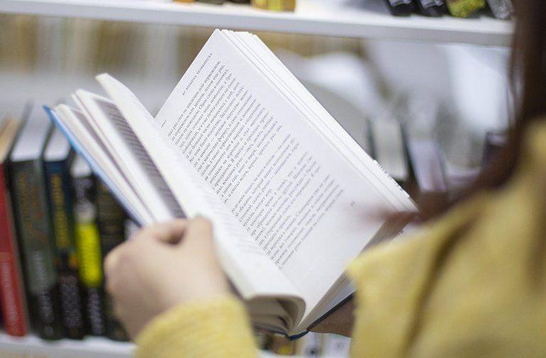 Ежегодная акция «Библионочь» впервые состоится в онлайн-формате