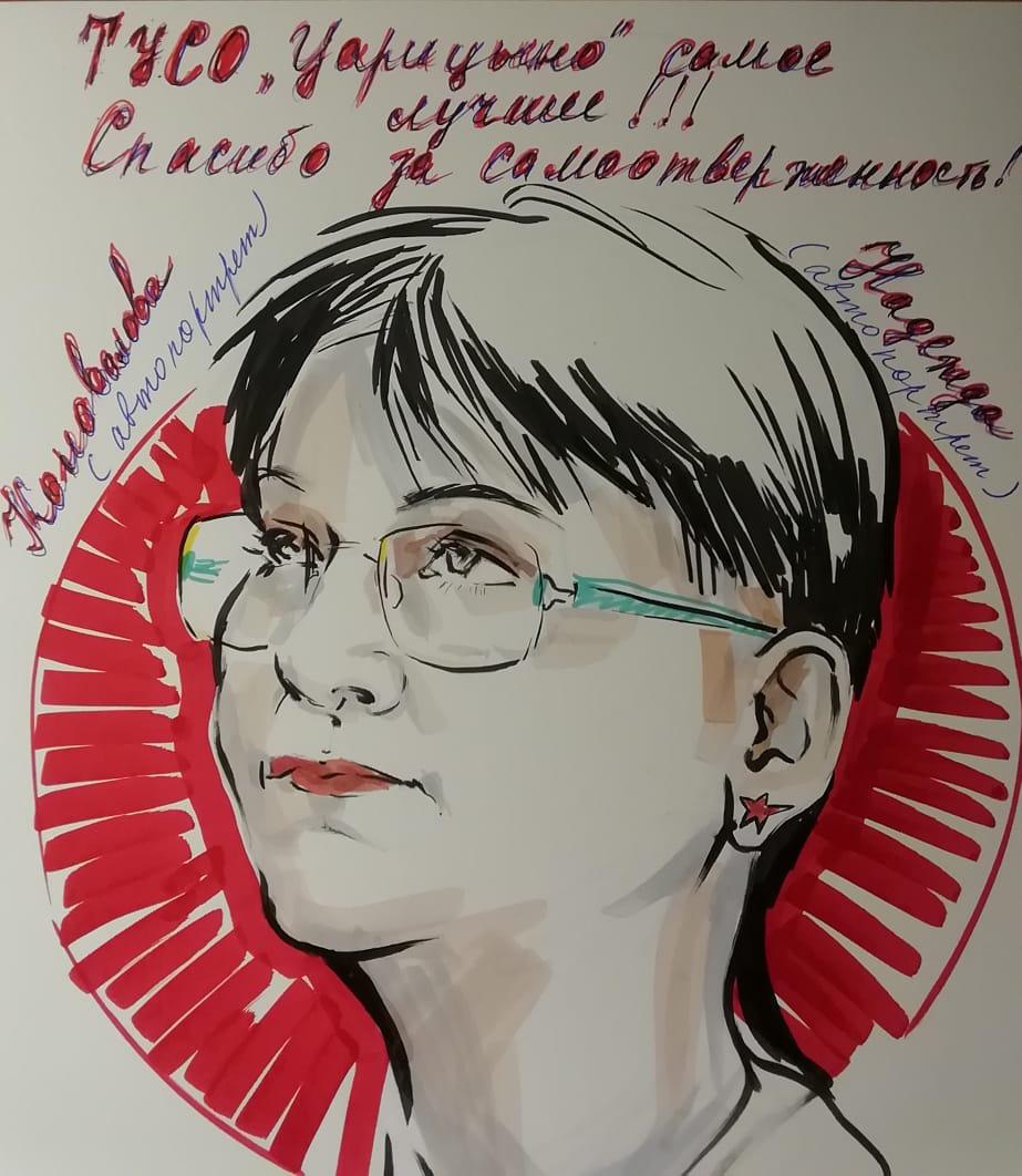 Флешмоб в поддержку соцработников запустили в Царицыне