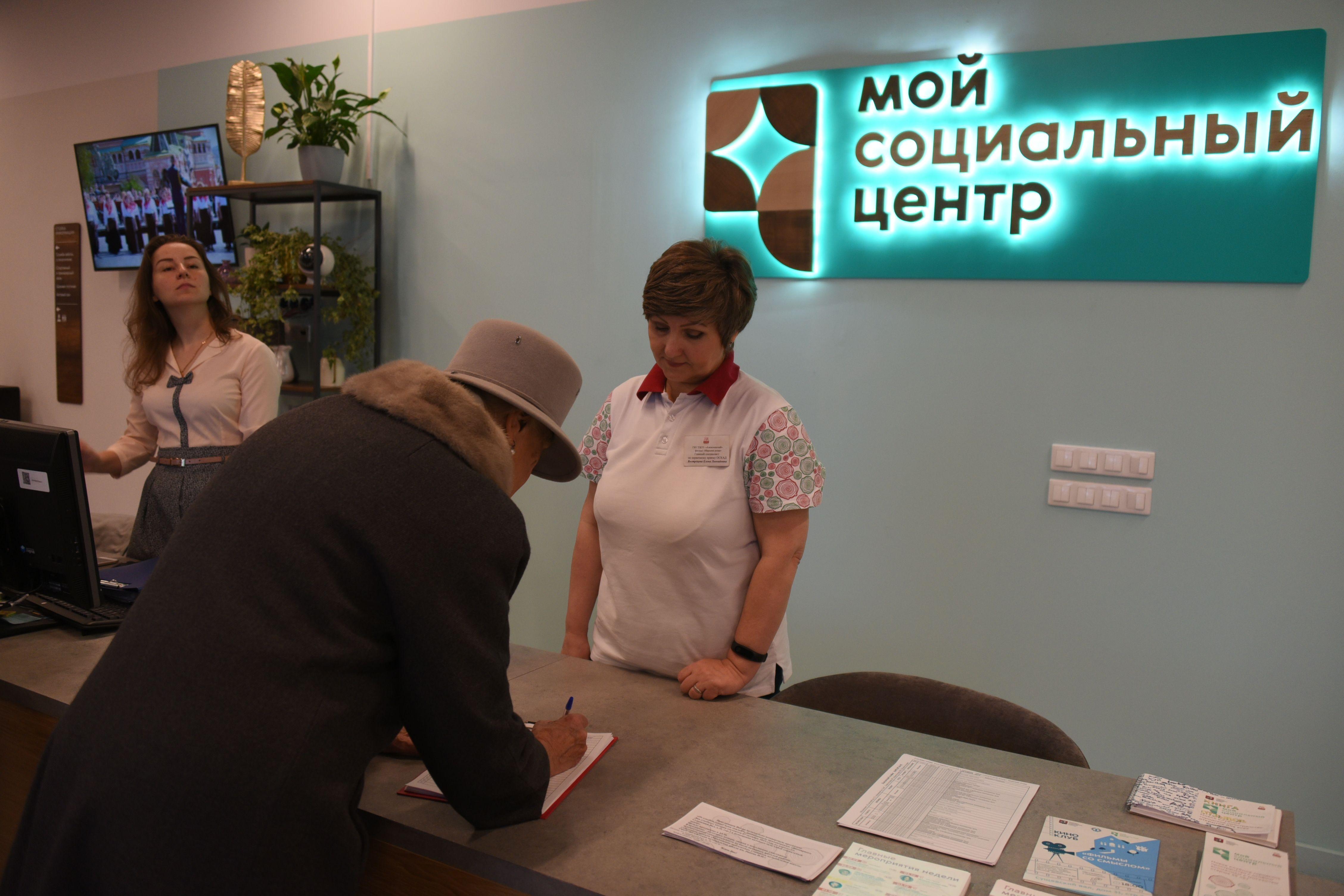 Три объекта социальной поддержки населения построят в Москве до конца года