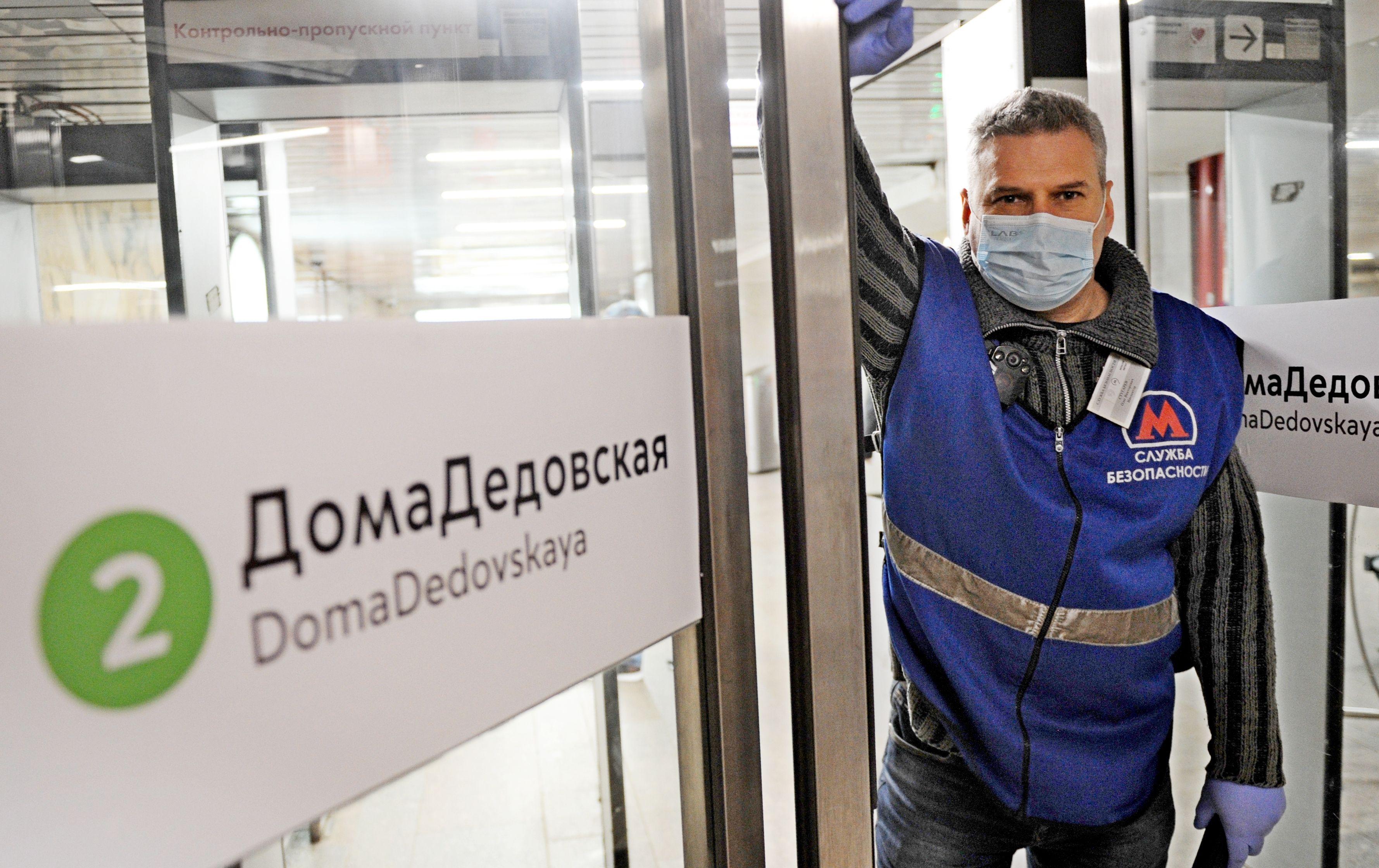Москва применила генераторы горячего воздуха для дезинфекции метро