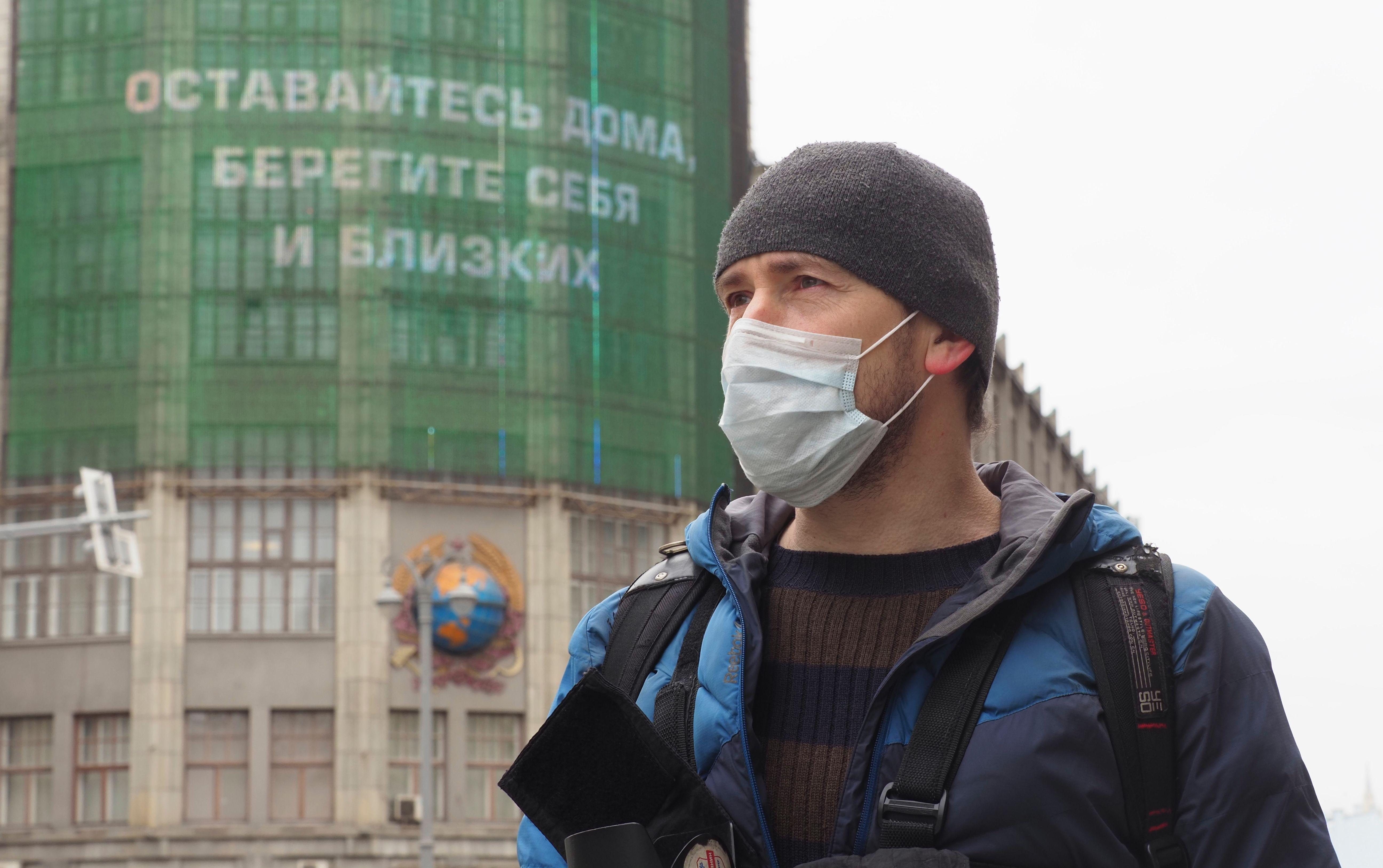 Почти 70% москвичей находятся на самоизоляции