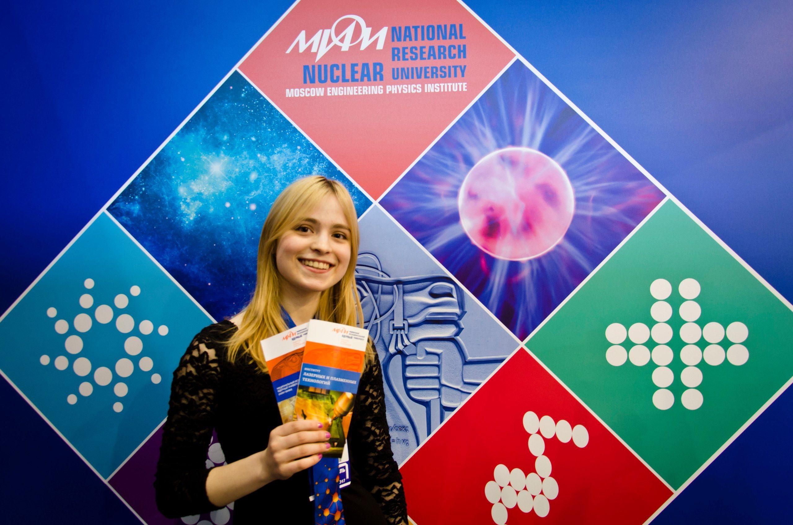 НИЯУ МИФИ занял вторую строчку в рейтинге российских вузов
