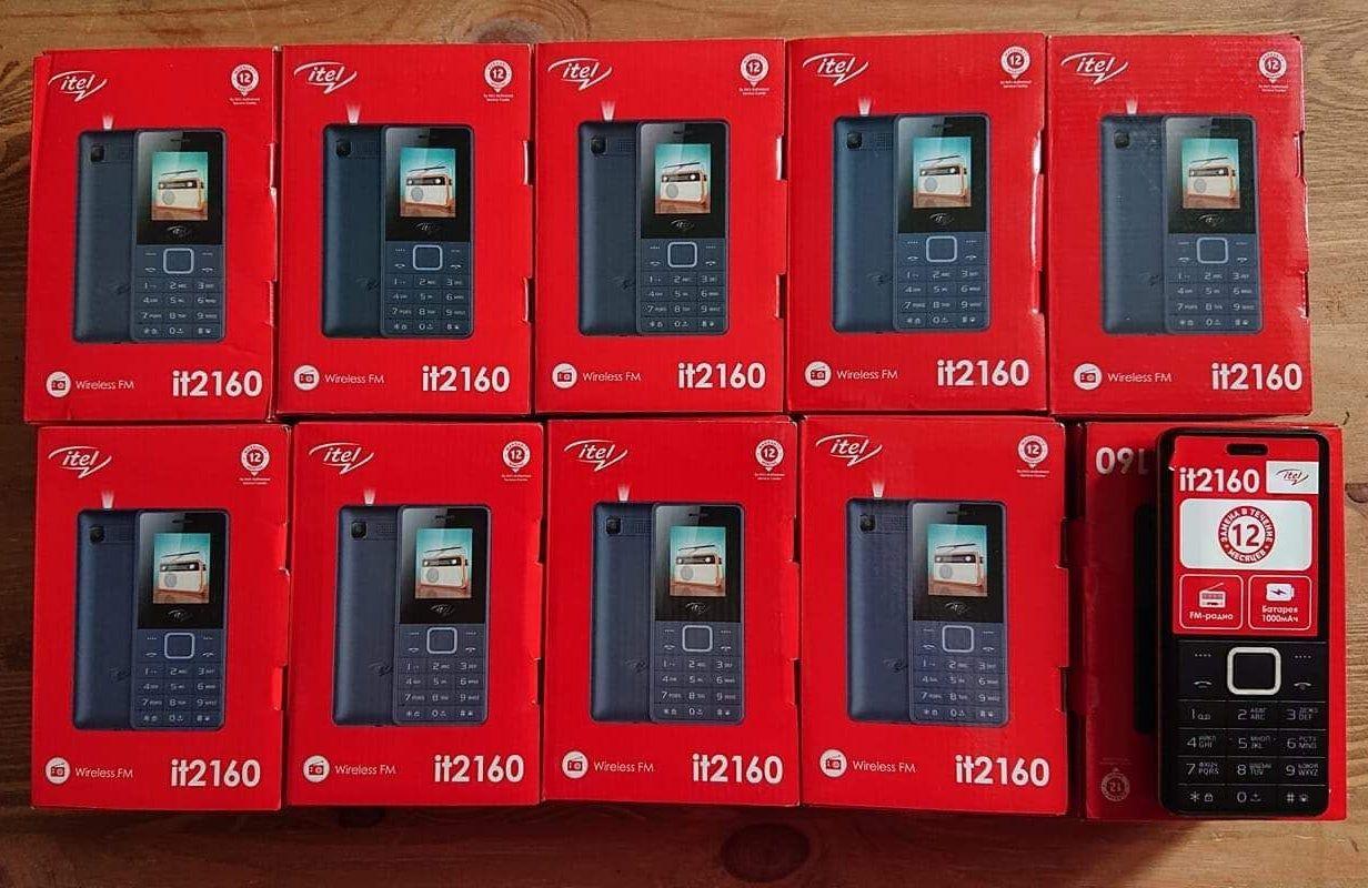 Сотрудники Социального центра святителя Тихона передадут представителям старшего поколения телефоны