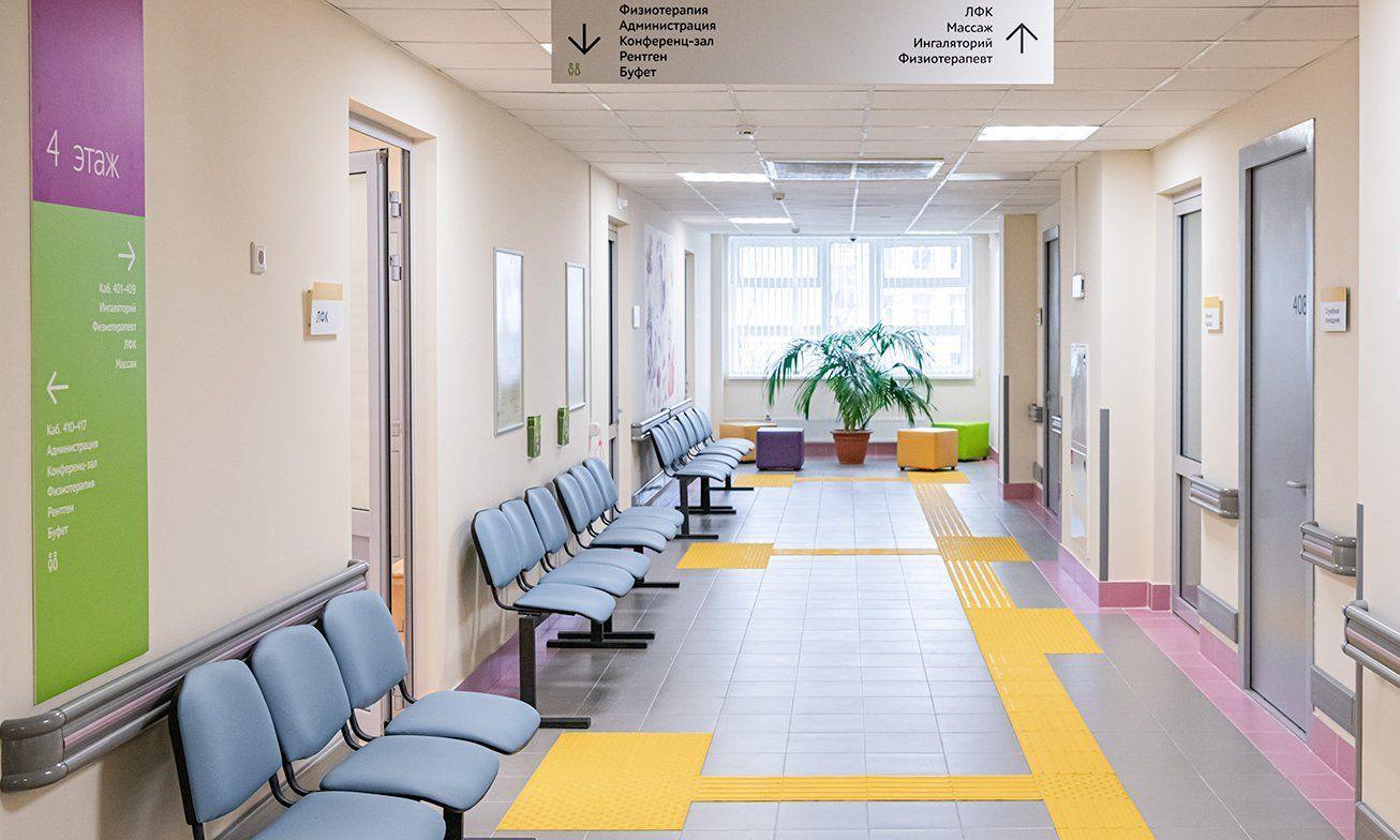 Новые современные поликлиники появятся в трех районах юга
