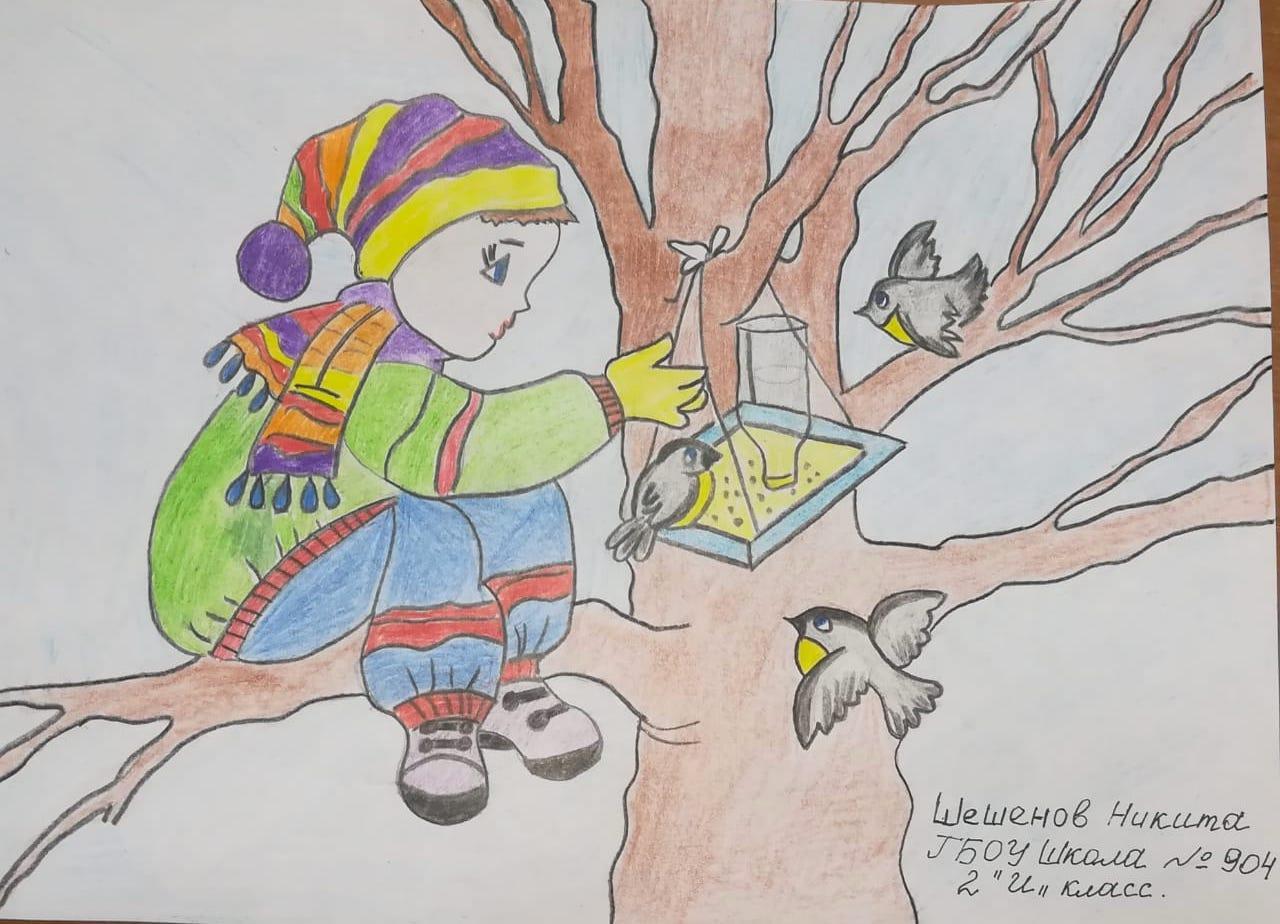 Ученик школы №904 получит семена Кремлевской ели за участие в конкурсе рисунков