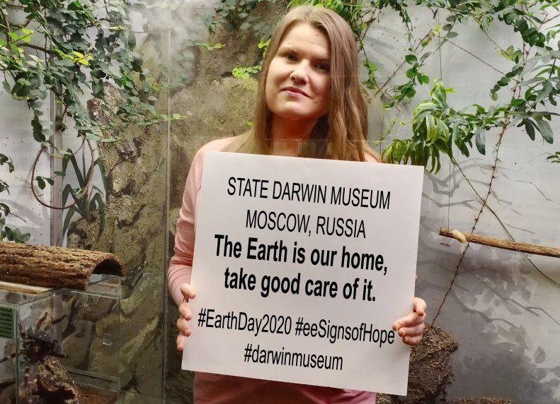 Теневой сад и искусство XX века: как отметят Международный день Земли в Дарвиновском музее