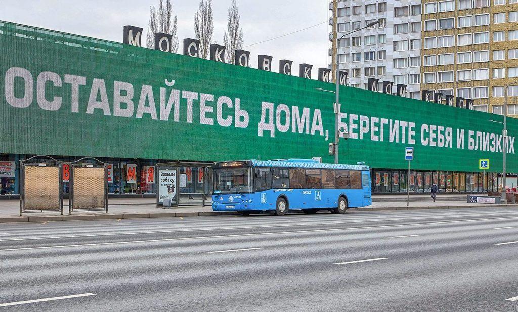 Первым нарушителям карантина в Москве выписали штрафы. Фото: сайт мэра Москвы