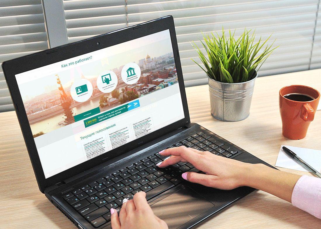 Рейтинг городских новинок опубликовали на портале «Активный гражданин»