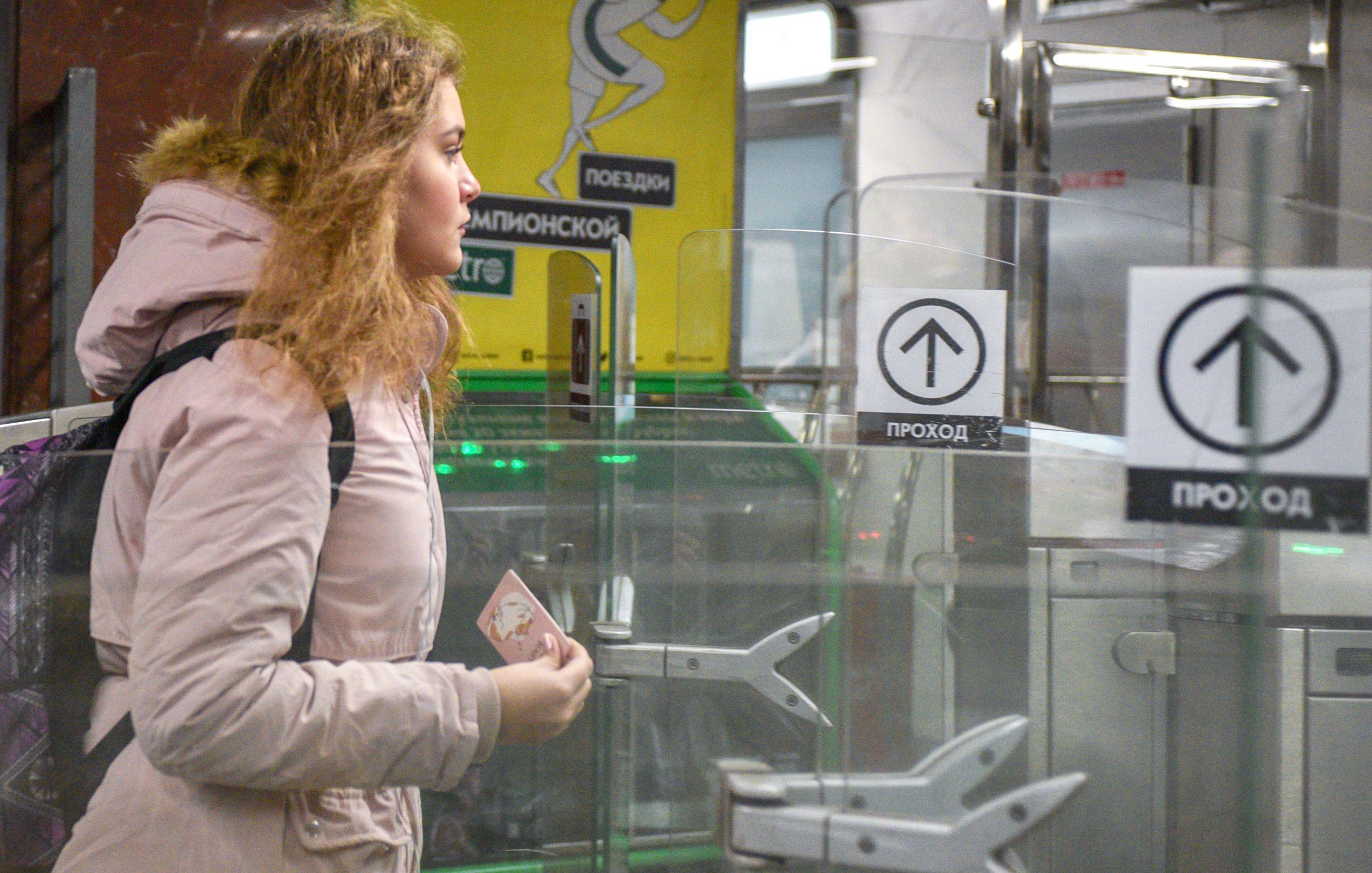 Проверка пропусков в метро Москвы станет автоматической