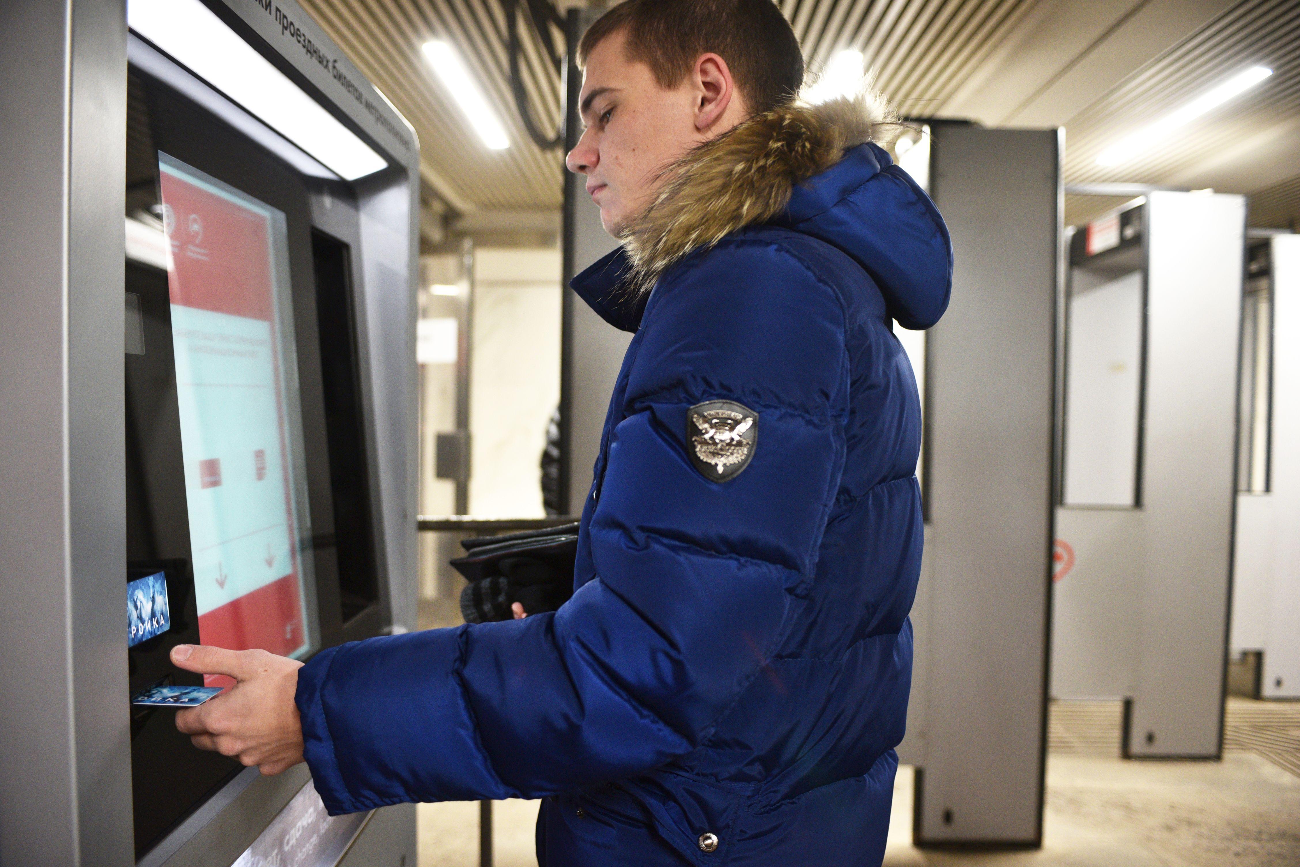 Автоматическая проверка пропусков заработает в Москве со среды