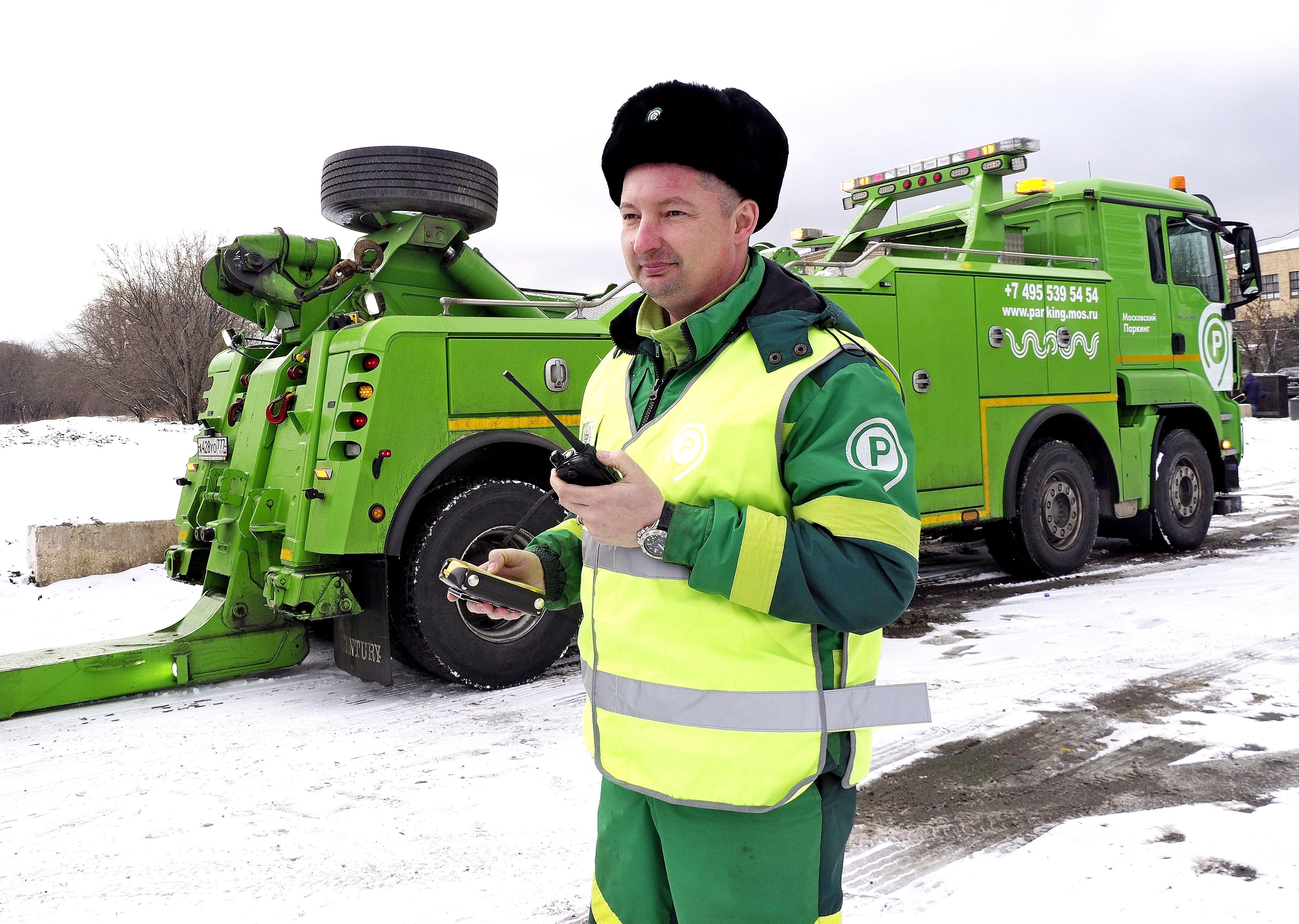 Сотрудники «Московского паркинга» старше 65 лет стали работать удаленно