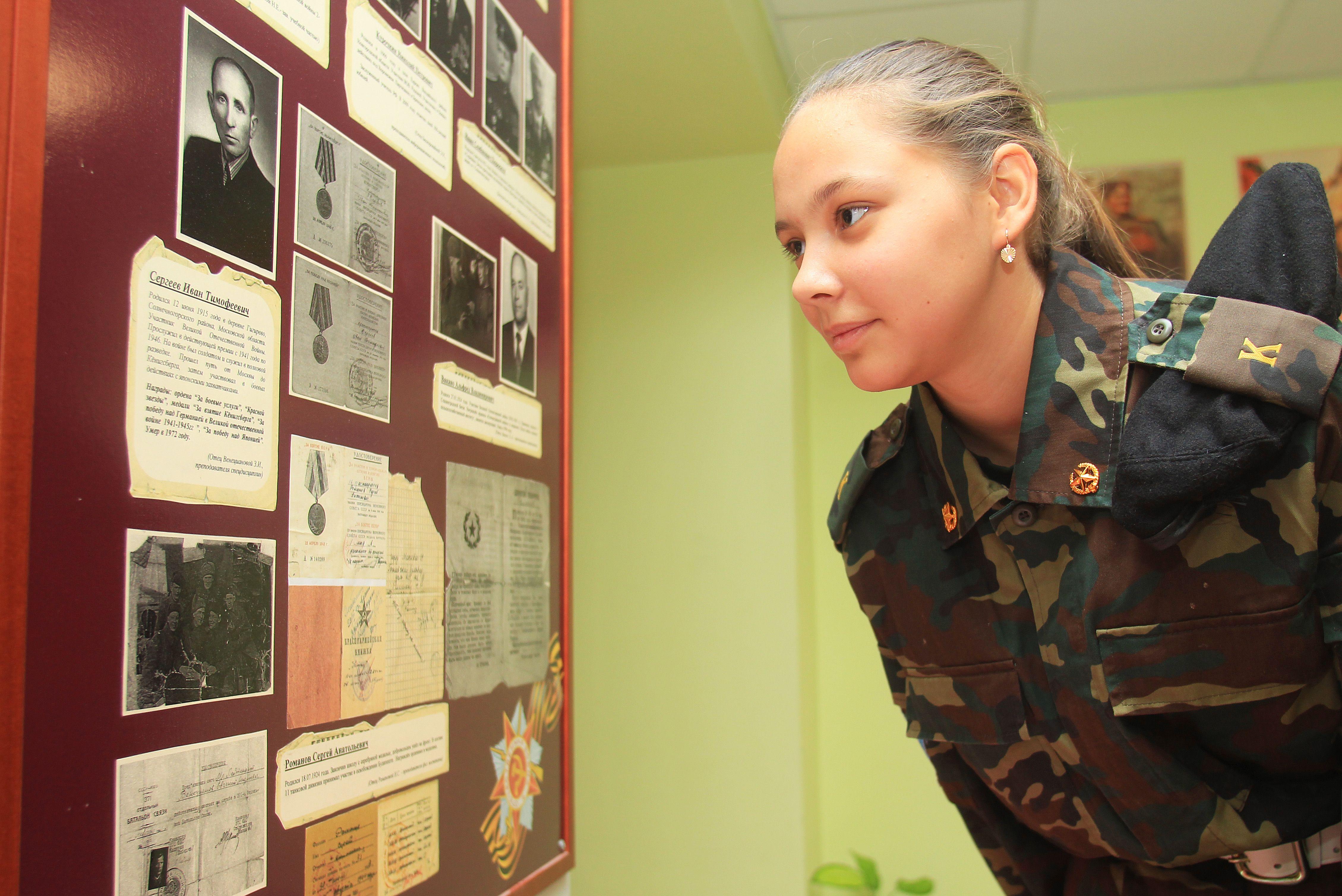 Поэтический онлайн-проект к 75-летию Победы запустили в Москве