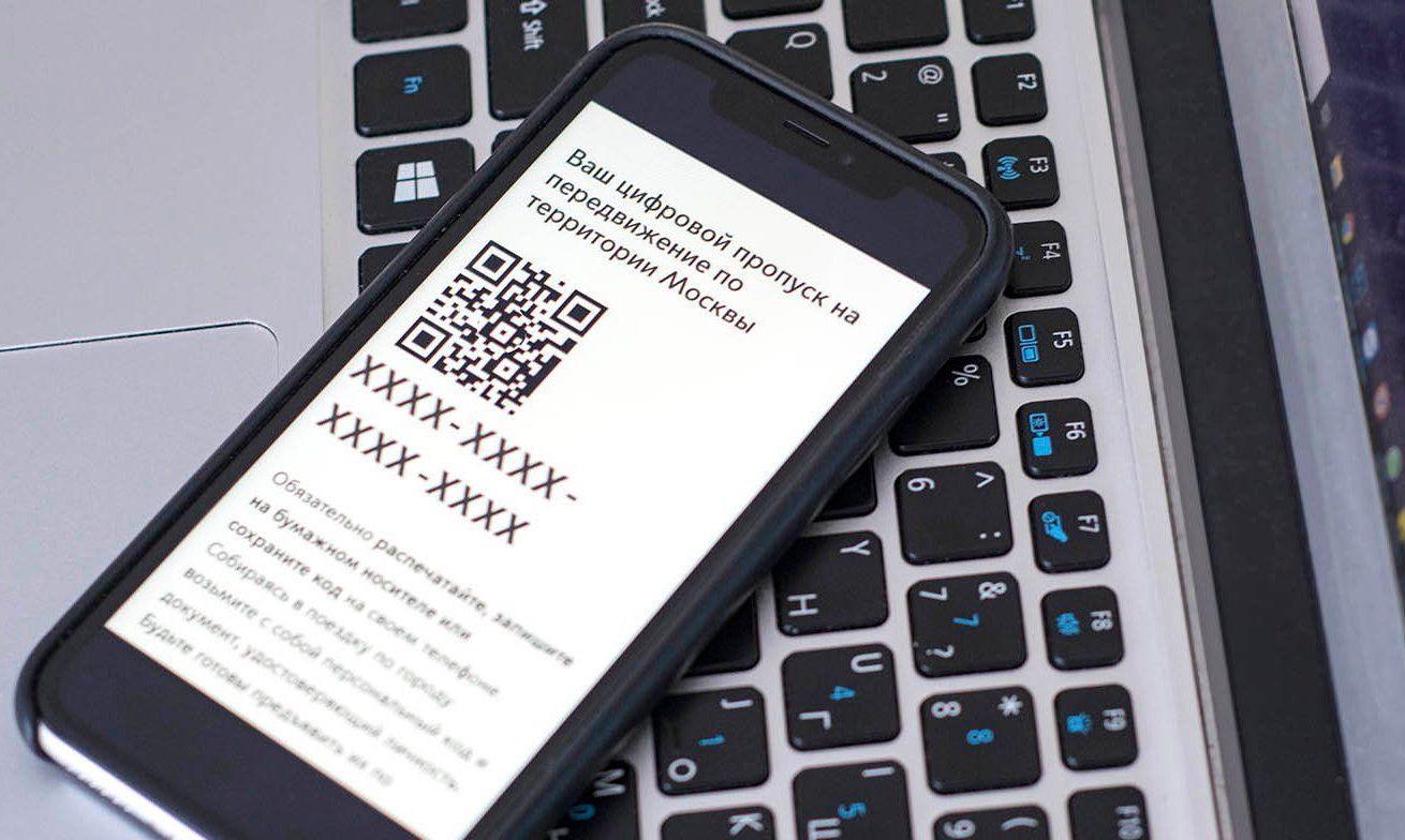 Полиция задержала продающих поддельные цифровые пропуска мошенников