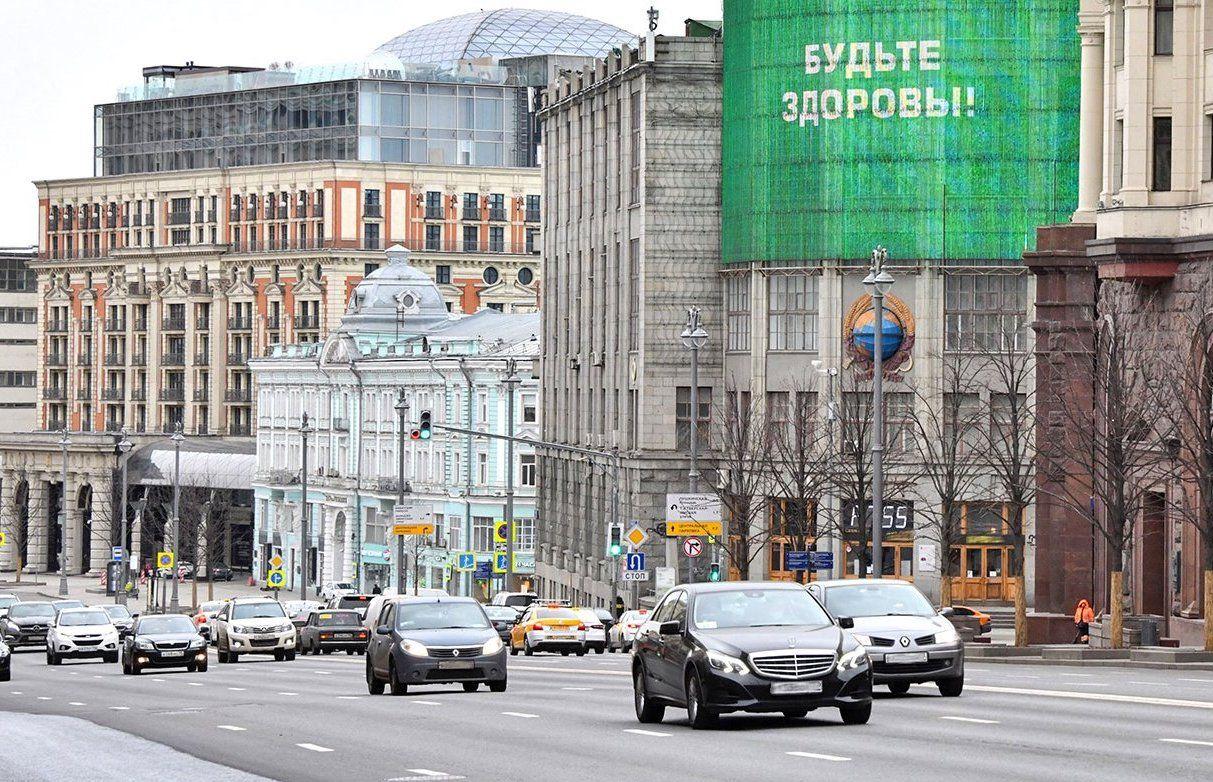 В Москве за сутки принудительно госпитализированы 213 нарушителей самоизоляции