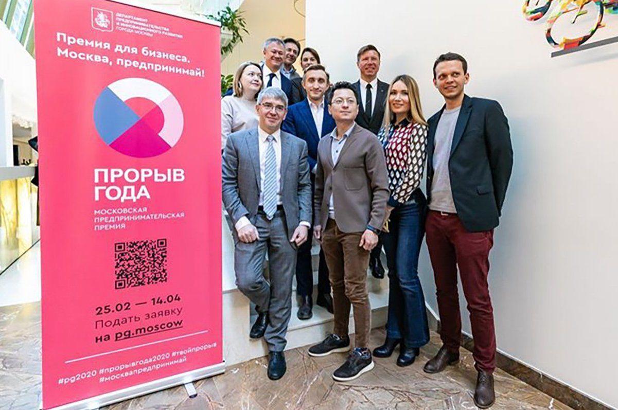 В столице продлили прием заявок на участие в конкурсе «Прорыв года»