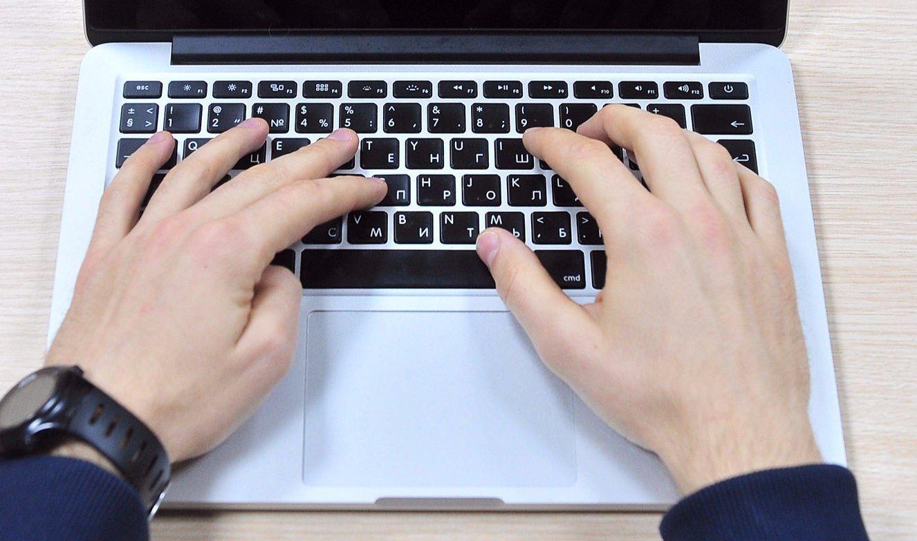 Московский инновационный кластер начал прием заявок на субсидии онлайн