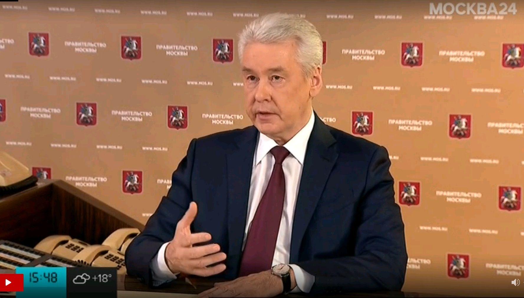 Сергей Собянин: Приступили к смягчению ограничений