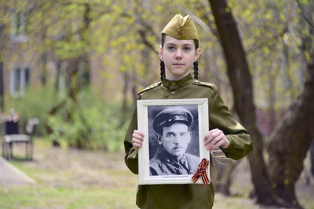Московские НКО отметят День Победы
