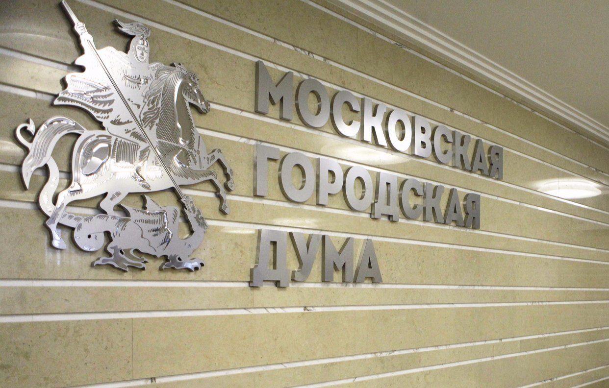 Депутат Мосгордумы отметила необходимость введения масочного режима в Москве
