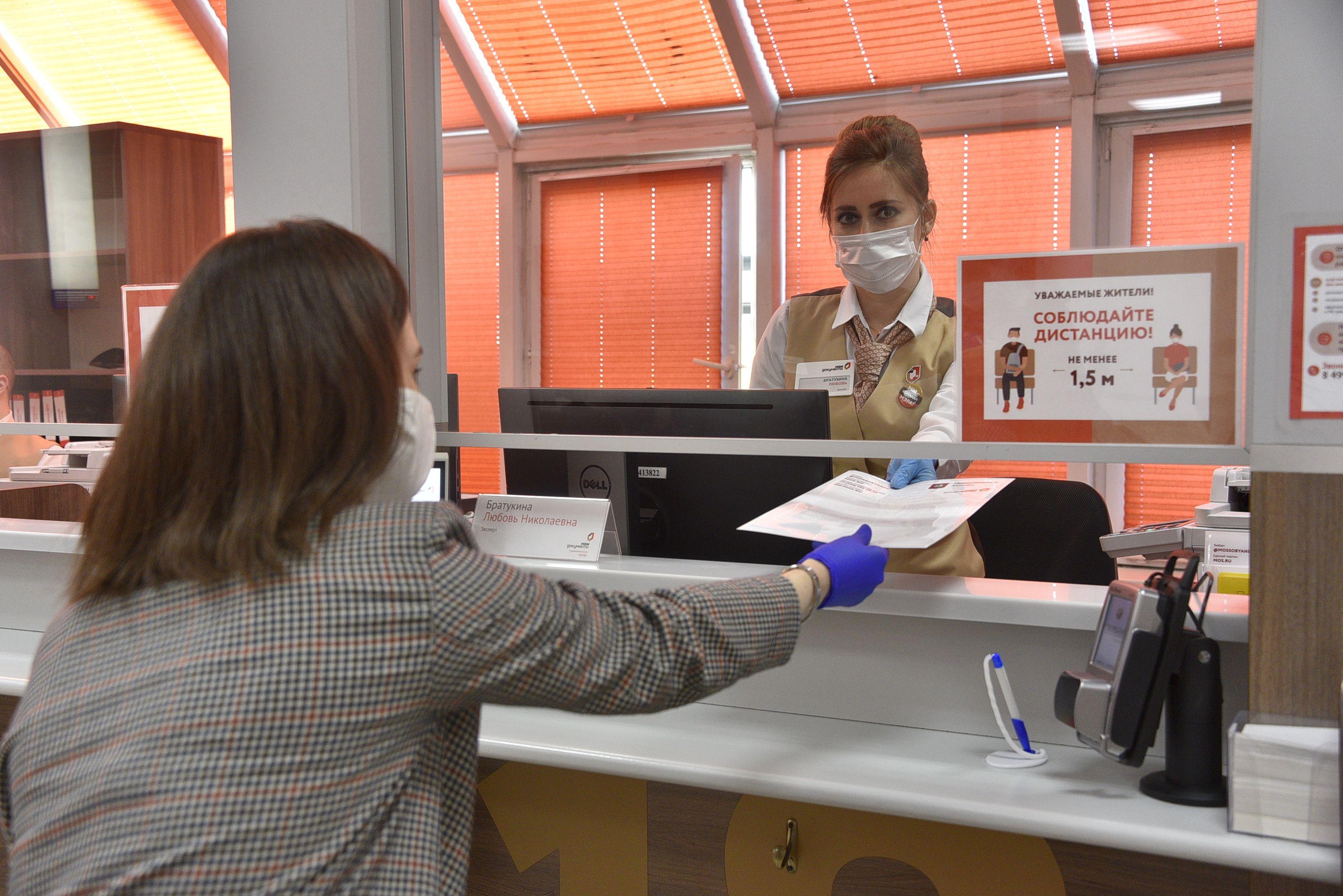 Центры госуслуг открыли двери для посетителей