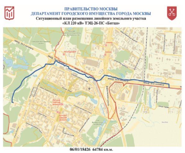 Информация Департамента городского имущества Москвы