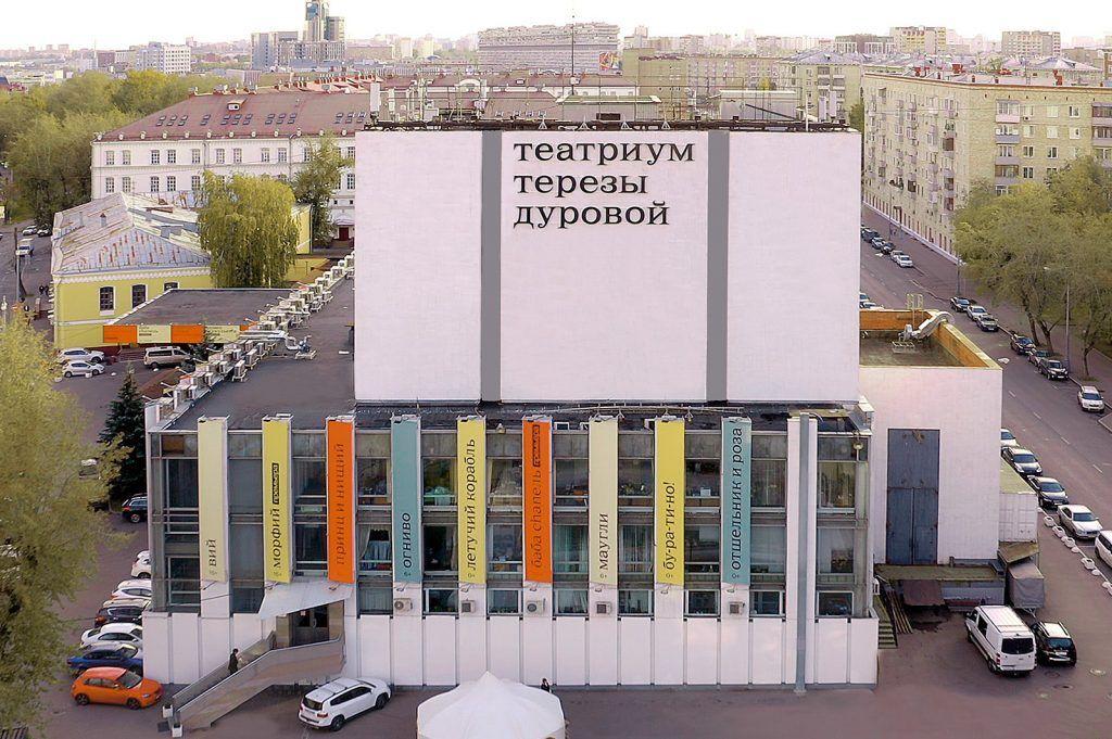 Онлайн-конкурс «Детский альбом» проведут в «Театриуме». Фото: Михаил Дерюгин / пресс-служба «Театриума»