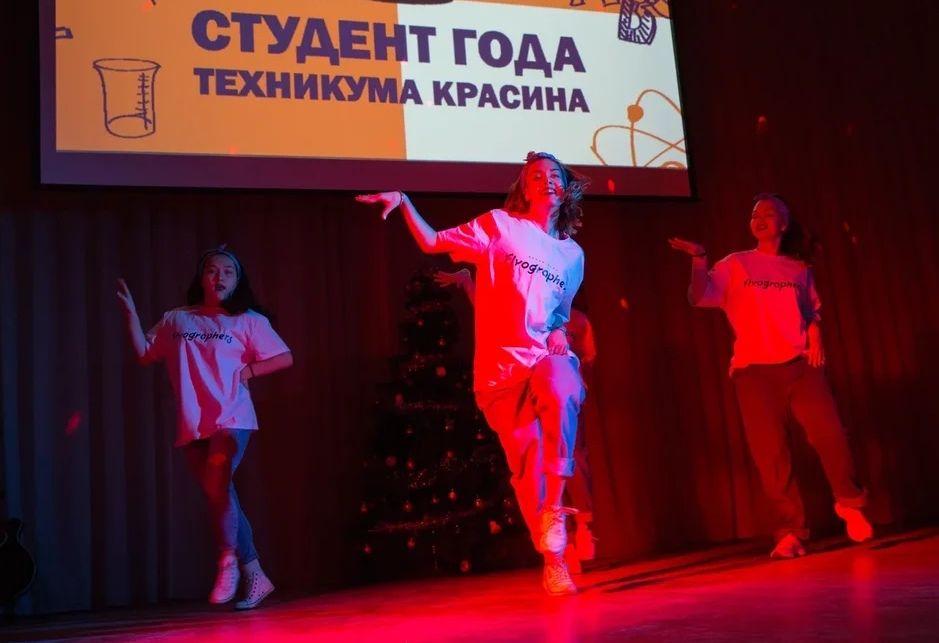 Студент года — 2020: ежегодная встреча состоится в техникуме имени Красина онлайн. Фото: страница техникума имени Красина ВКонтакте