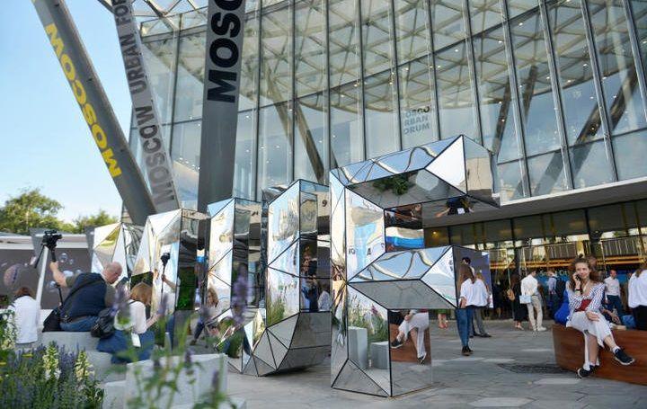 Сроки проведения Московского урбанистического форума изменены