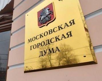 Депутат МГД: Власти мобилизовали все ресурсы для поддержки москвичей в период пандемии